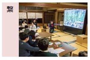 地元企業とコラボしたシェアサイクルサービス「PiPPA」が京都でスタート