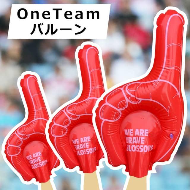 大分、神戸、豊田のラグビー日本代表戦に中川家、スリムクラブらラグビー好き芸人の来場決定