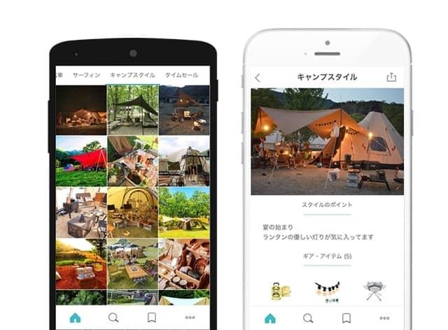 アウトドア情報アプリ「sotoshiru」、一般ユーザーにキャンプスタイル写真投稿機能を公開