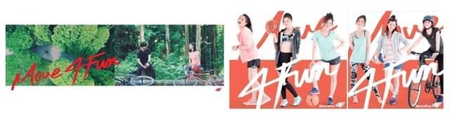 ポーランドのフィットネスウェアブランド「4F」上陸!横浜に日本初の旗艦店オープン