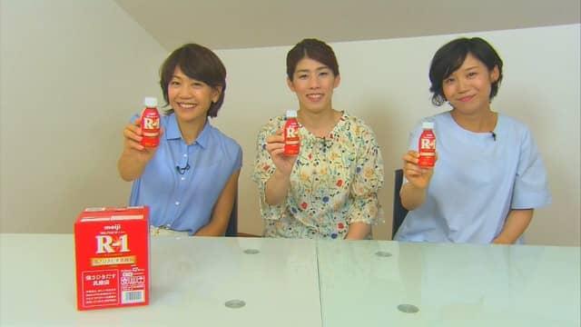 高橋尚子、高木美帆が吉田沙保里と共演!R-1テレビCMシリーズに登場