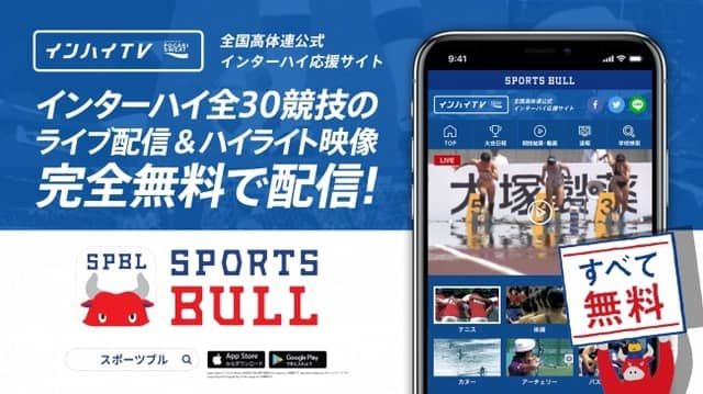 観客の応援で選手の運動量がアップ!検証動画を公開…SPORTS BULL