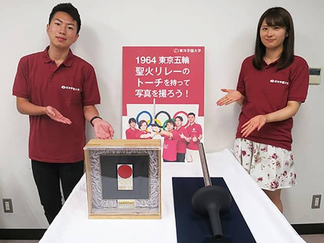 東洋学園大学、オープンキャンパスで「オリンピック・パラリンピック体験コーナー」開催
