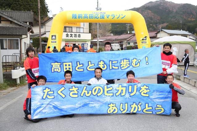 復興を支援する「陸前高田 応援マラソン」11月開催…車椅子ランナーも参加可能に