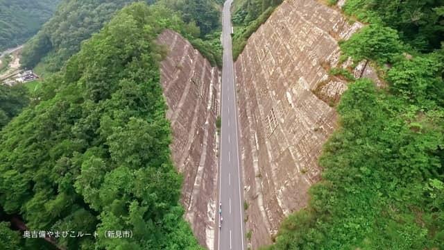 岡山県サイクリングプロジェクト、新たに3ルートの紹介動画を4K映像で公開