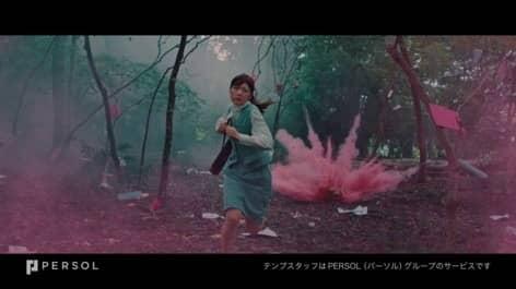 棚橋弘至がはたらく女子にポジティブメッセージ!応援ソング「ポジティブヒーロー」公開