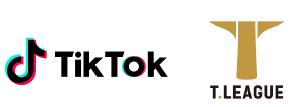 ショートムービーアプリ「TikTok」が卓球・Tリーグ公認アプリに決定