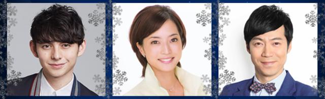 「NHK杯フィギュア」8Kスーパーハイビジョンによるパブリックビューイング開催