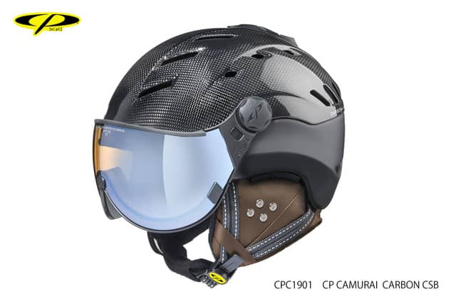 ウインタースポーツ用のバイザーレンズ一体型ヘルメット「CP」発売