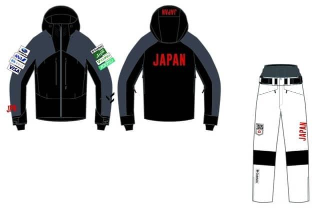 ゴールドウイン、全日本スキー連盟とオフィシャルユニフォームサプライヤー契約を締結