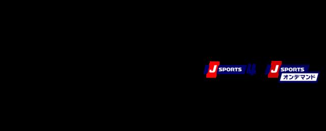 町田樹が登場!「フィギュアスケーターのオアシス」がJ SPORTSで12月放送