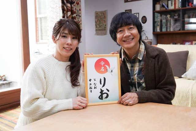 吉田沙保里と澤穂希がCM初共演!明治プロビオヨーグルトR-1第10弾オンエア