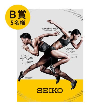 大阪マラソンに参加する市民ランナーをセイコーがサポート…市民ランナー応援プロジェクトを展開