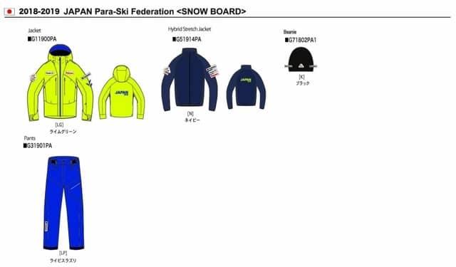 ゴールドウイン、障害者スキー日本代表チームへ2018/19シーズン新ウエアを提供