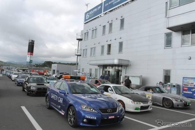 「FISCO スペシャルステージ トライアル」タイムアタックの様子
