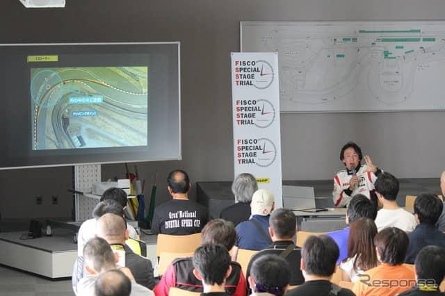 プロドライバー竹内浩典氏によるワンポイント講習
