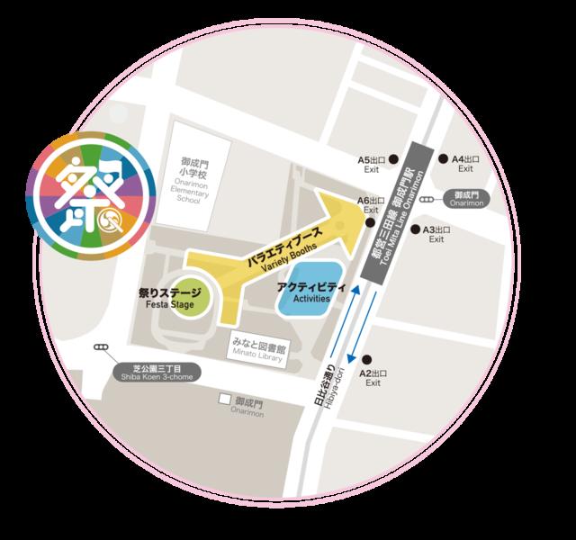 陸上競技用車いすを使ったパラ競技体験会が「東京都 ランナー応援イベント」で開催