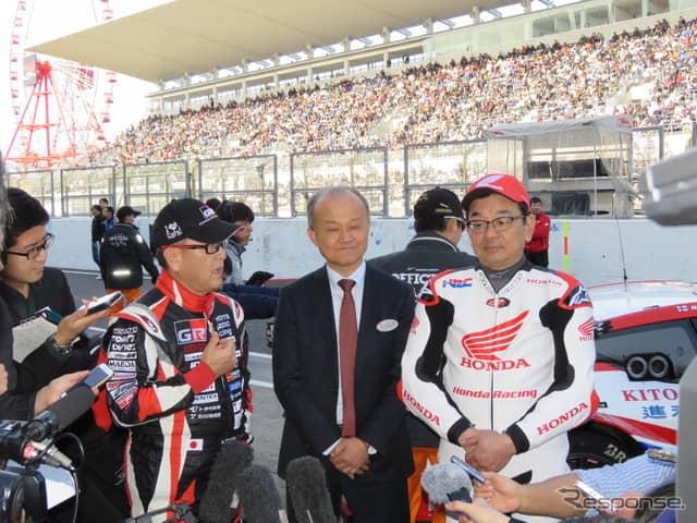 (左から)豊田社長、山下社長、八郷社長。《撮影 遠藤俊幸》