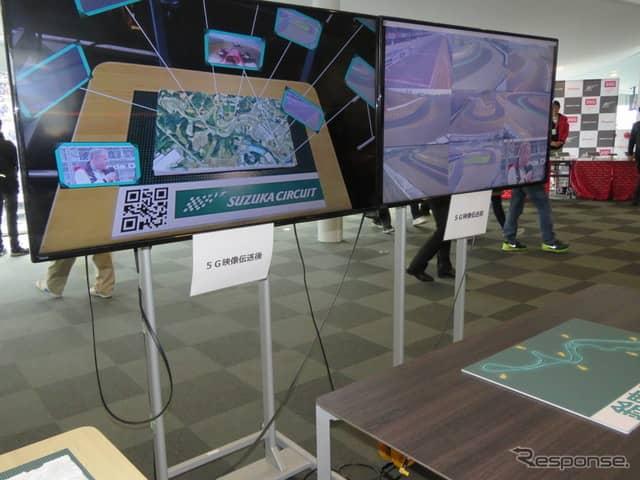 """モースポフェス鈴鹿には、5G等の実証実験を""""見る""""ことができるブースが設置された。《撮影 遠藤俊幸》"""
