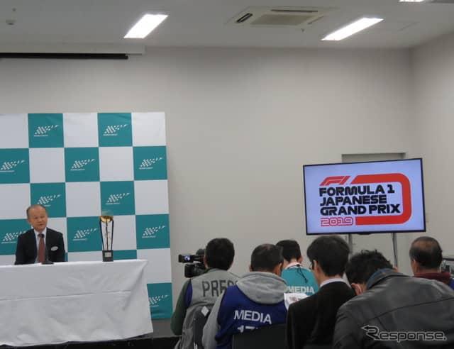 2019年も鈴鹿サーキットはF1日本GPを開催。《撮影 遠藤俊幸》
