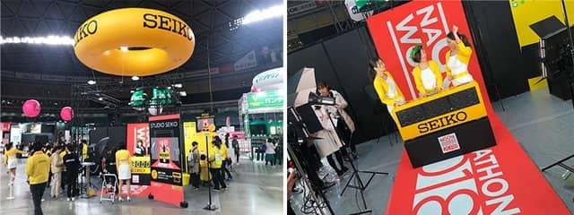 名古屋ウィメンズマラソンをサポートする「セイコー 市民ランナー応援プロジェクト」実施