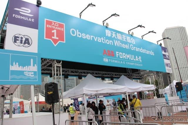 フォーミュラE 18/19 第5戦 香港GP《画像 ZF》