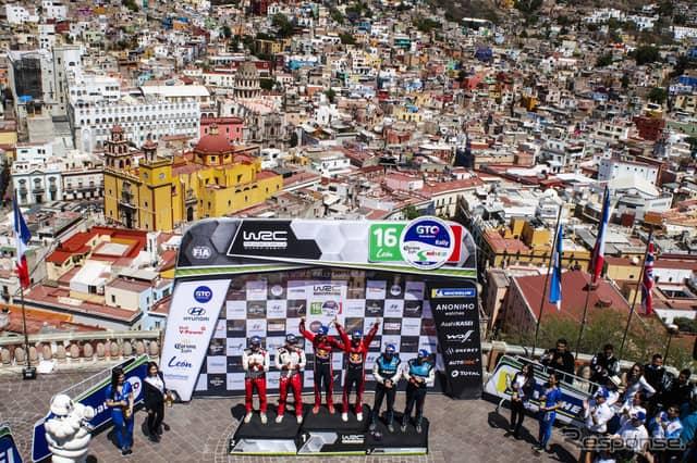 メキシコ戦を終えたWRC、次なる戦いの舞台はフランスのコルシカ島だ。《写真提供 Red Bull》