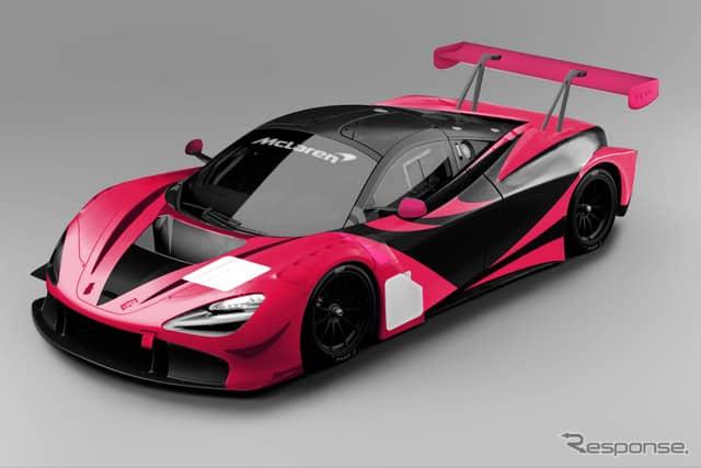 1月末にマクラーレン・カスタマーレーシング・ジャパンが公開したイメージ画像。《写真提供 マクラーレン・カスタマーレーシング・ジャパン》