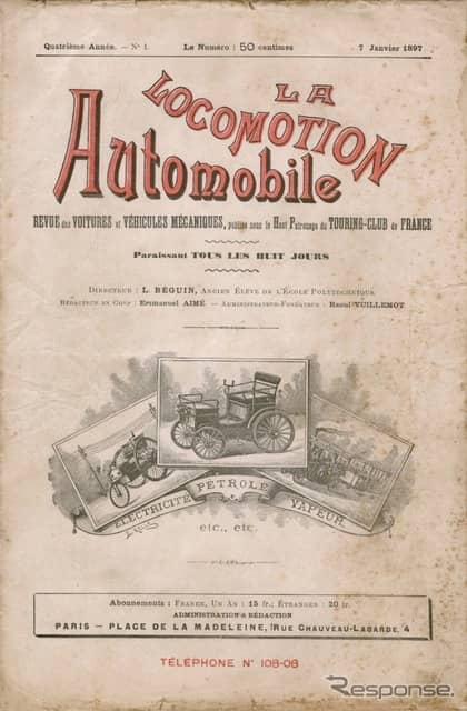 世界初の自動車雑誌