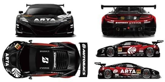 ARTA_GT300 #55 NSX-GT3