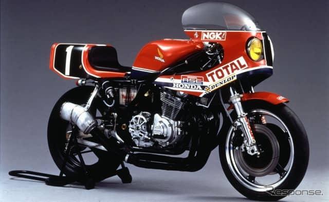 ホンダRS1000(1981年)