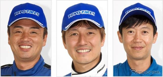 左から藤野秀之選手、川畑真人選手、ポン選手