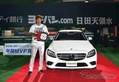 2018年ヤナセ・プロ野球MVP賞、福岡ソフトバンクホークス(パシフィックリーグ2位)柳田悠岐選手
