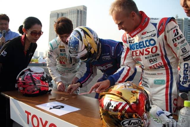 モータースポーツジャパン2019「メーカー対抗カートレース」《撮影 吉田知弘》