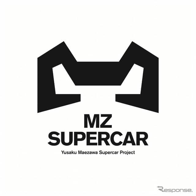 前澤友作スーパーカープロジェクト