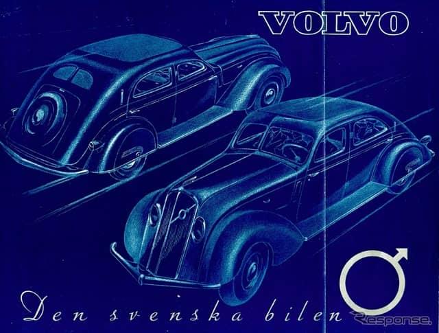 ボルボPV36