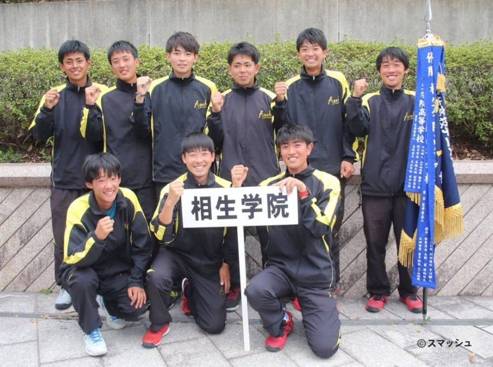 男子団体 相生学院がアベック優勝を狙う!【第41回選抜高校テニス大会 ...
