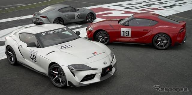 GR スープラ GT カップ