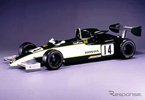 ラルト ホンダ RH-6-81(1981年)
