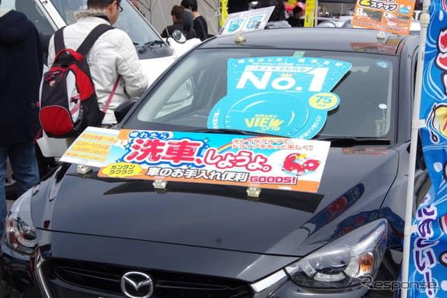 モーターファンフェスタ2019 in 富士スピードウェイ《撮影 宮崎壮人》