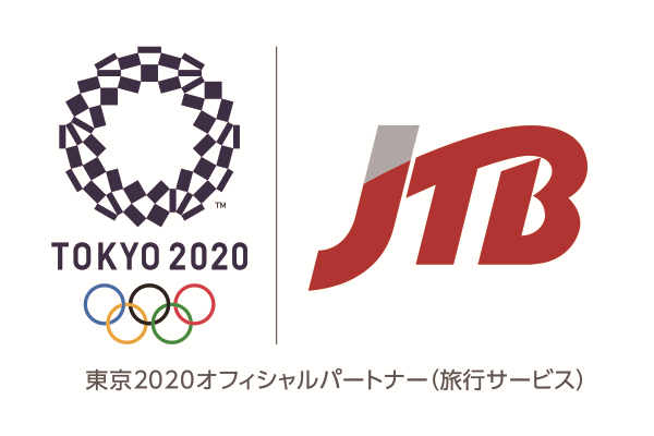 JTB、「東京オリンピック公式観戦ツアー」を6月下旬以降に販売