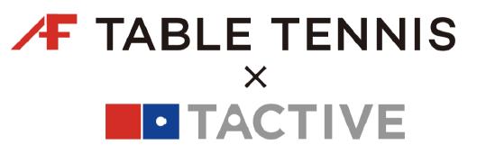 バーカウンターを設置した卓球場「AF TABLE TENNIS」オープン…卓球スクールのタクティブがプロデュース