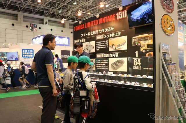 マニアックなクルマをラインナップのトミカリミテッドの新商品にも興味津々の子供たち。《撮影 中込健太郎》