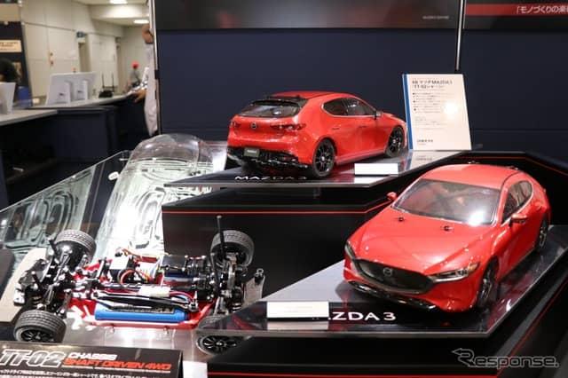 マツダ3のRCカーが早くもお披露目。実車の正式デビュー後に発売される見通しだ。《撮影 中込健太郎》