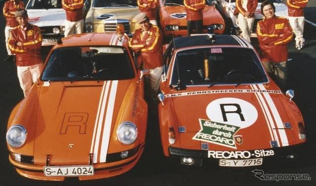 ポルシェ914《photo by Porsche》