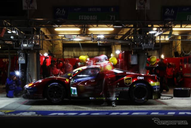 AF Corse(リタイア)《photo by Getty Images》
