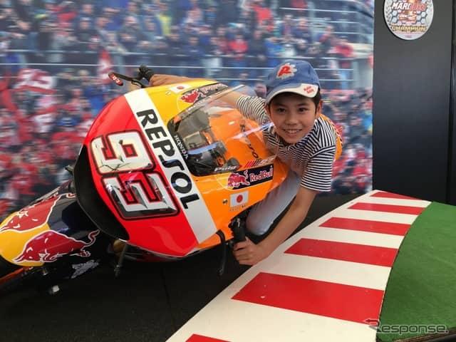 Enjoy Honda「なりきり!MotoGPライダー」《写真 ツインリンクもてぎ》