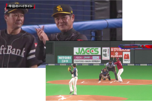 視聴時間を好みに合わせて設定できる野球ダイジェスト動画配信システム、共同研究開始