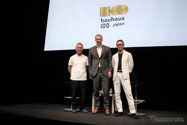 左からデザイン評論家・武蔵野美術大学名誉教授でありバウハウス100周年委員会委員を務める柏木博氏と、アウディジャパン代表取締役社長のフィリップ・ノアック氏、SWdesign代表で元アウディデザインデザイナーの和田智氏《撮影  内田俊一》
