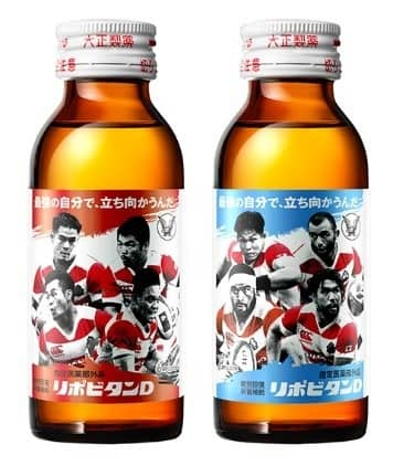 タオルとオリジナルクラフト入り「リポビタンD ラグビー日本代表応援パック」限定発売